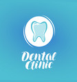 dental clinic logo dentistry tooth medicine