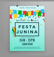festival poster for festa junina vector image vector image