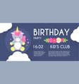 kid birthday flyer template cute unicorn vector image