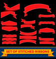 set bent ribbons with seam vector image vector image