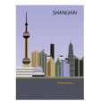 Shanghai China vector image vector image