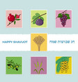 shavuot jewish holiday greating card banner with vector image vector image