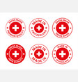 made in switzerland labels set swiss made product vector image