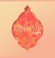 ramadan greetings postcard with arabic lantern vector image