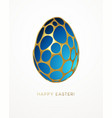 easter greeting card with an image an easter vector image