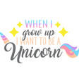when i grow up i want to be a unicorn isolated