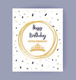 cute happy birthday little princess color banner vector image
