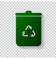 Recycling icon Eco friendly concept Recycling vector image vector image