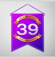 thirty nine years anniversary celebration design vector image vector image