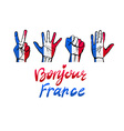 France flag icon set vector image vector image