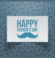 happy fathers day festive realistic banner vector image vector image