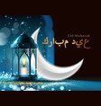 mosque window crescent lantern and eid mubarak vector image vector image