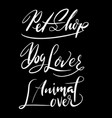 pet shop hand written typography vector image vector image