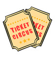 ticket icon cartoon vector image