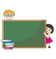 child school vector image vector image