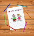 children hand drawn greeting card with grandpa vector image vector image