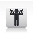 gym icon vector image vector image