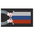Hand made flag of Russia vector image vector image