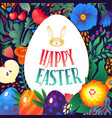 happy easter greeting card little bunny and eggs vector image vector image