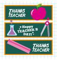 happy teacher day card invitation celebration vector image