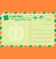 vintage saint patricks day postcard vector image