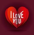 i love you heart romance passion symbol vector image