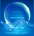 blue abstract background with waves vector image vector image