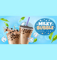 bubble tea asian milk boba tea drink vector image vector image
