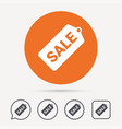 sale coupon icon special offer tag sign vector image vector image