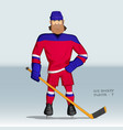 ice hockey player standing vector image vector image