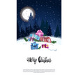 merry christmas vertical banner with present boxes vector image vector image