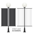 set of round lampposts with ad flags vector image