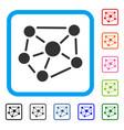 social graph framed icon vector image vector image