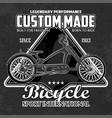 bike emblem with grunge elements vector image