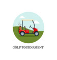 electric golf car with golf club bag on a vector image vector image