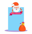 funny happy santa claus character with blank sheet vector image vector image
