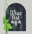 wine list with a branch of grapes on the boards vector image vector image