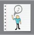 man singing music vector image