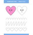 handwriting practice sheet vector image vector image