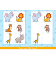 memory game for kids find difference educational vector image
