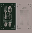 restaurant menu with price list realistic fork vector image vector image