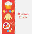 set russian easter food food with vector image vector image