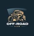 off road car logo vector image