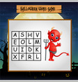 game halloween find the word of devil vector image vector image