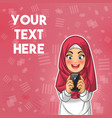 muslim woman happy while looking her smartphone vector image vector image