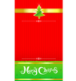 017 Merry Christmas background vector image vector image