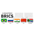 brics and membership association 5 countries vector image vector image