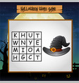 game halloween find the word of witch hat vector image vector image