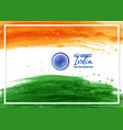 happy indian independence day celebration - 15th vector image