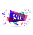 ribbon banner with text sale vector image